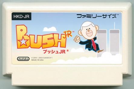 bush-jr