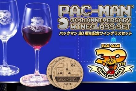 Pac-Man-Gläser