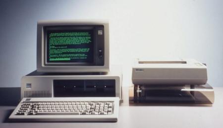 Der erste PC