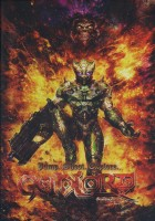 Cover Gunlord Dreamcast